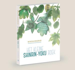 <span>Shinrin-Yoku bookdesign</span><i>→</i>